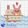 coniglietto in barca